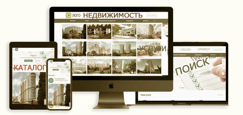 f793b9cb5a6b9 Создание сайтов в Сочи ☎ 8 800 505-94-55