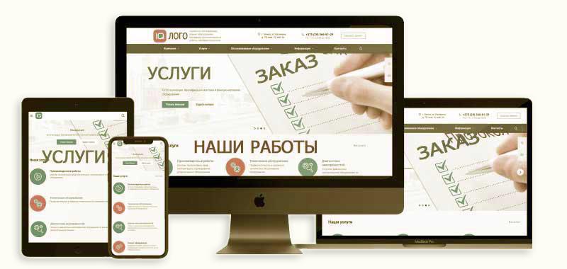 6af3f331205 Создание сайтов в Сочи ☎ 8 800 505-94-55