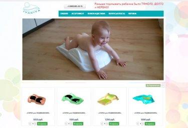 Сайт интернет магазин изобретателя