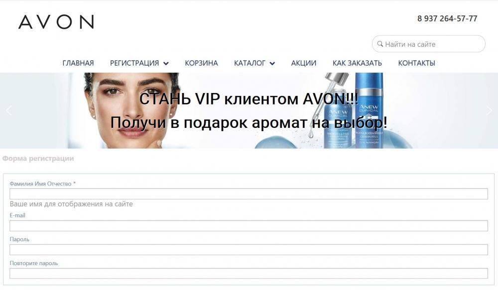 Создание сайта с личным кабинетом