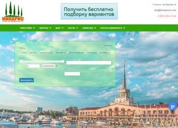Сайт для недвижимости