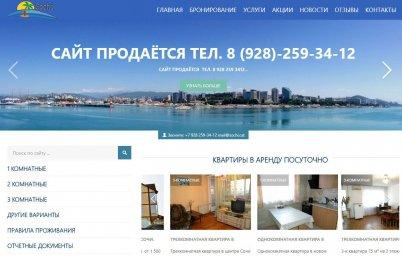 Создание сайта для аренды квартир