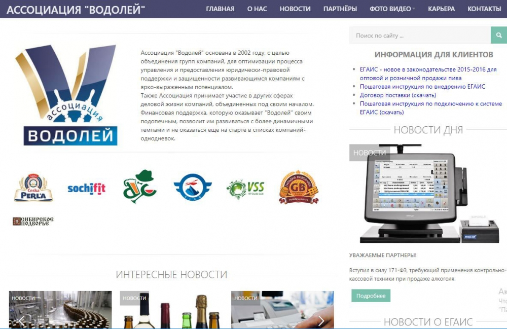 Корпоративный сайт- создание